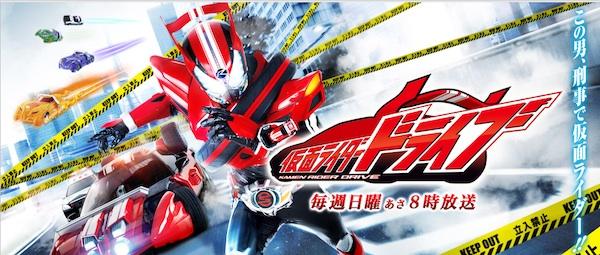 """主角在""""Masked Rider Drive""""播出结束前三个月去世了!在展开的发展中网络嘈杂! ?"""