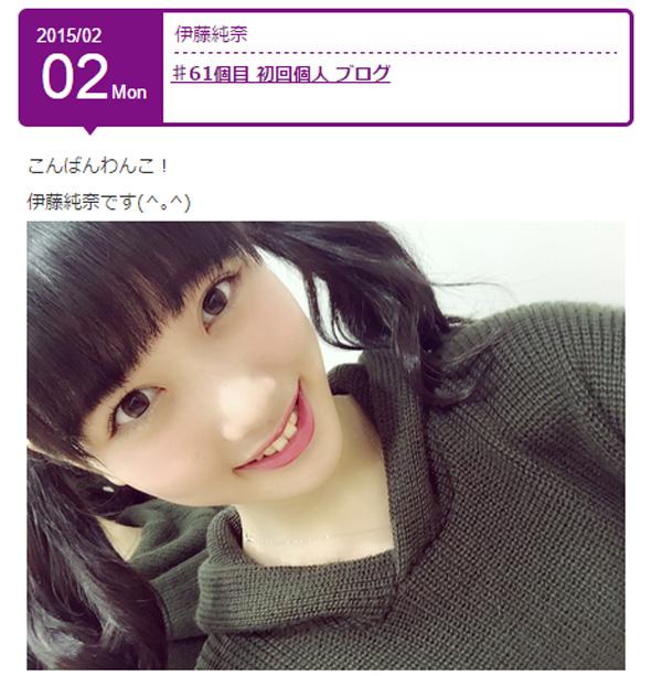 Nogizaka 46·研究生成员纷纷打开个人博客!粉丝的欢乐之声