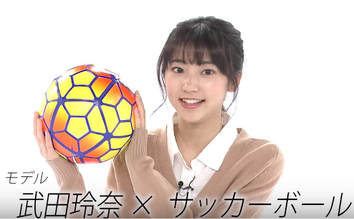 [Majestic Angel]超级可爱的女孩·Reina Takeda挑战miniskir制服的提升,视频太可爱了!