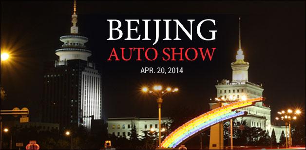 Beijing Motor Show roundup