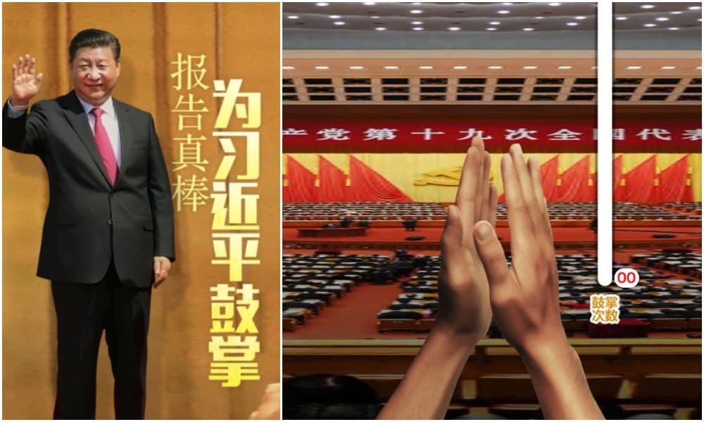Clap for Chinas president anywhere