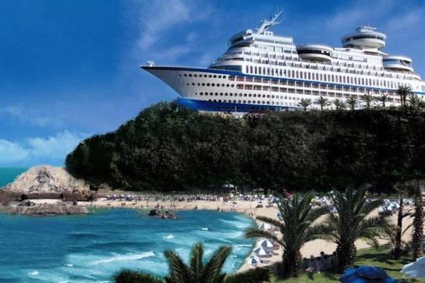 things you don't see every day, sun cruise resort & yacht south korea