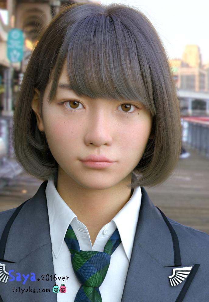 CG女子高生