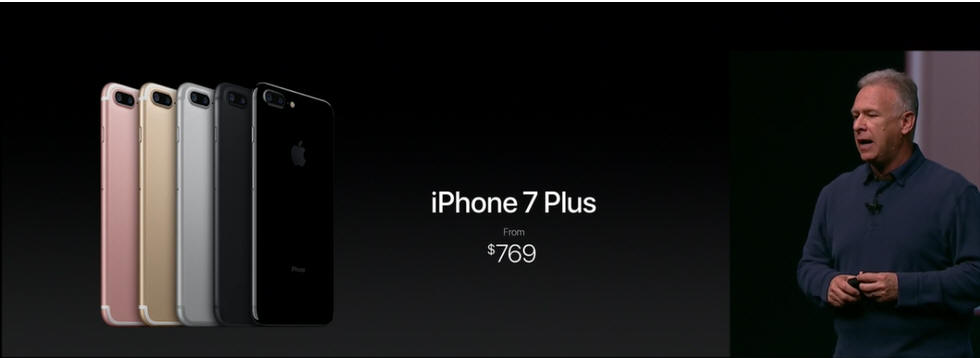 snap107 iPhone7予約開始するらしいですよ!!!!!