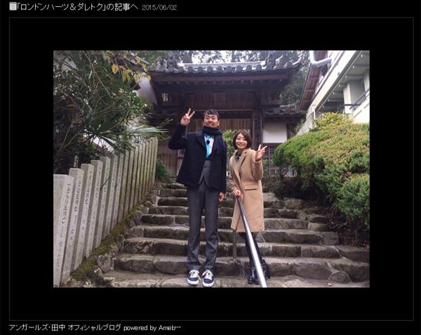 Manabe Kaori失去了它!高规格的非mote男孩·田中的Ungirls太酷了