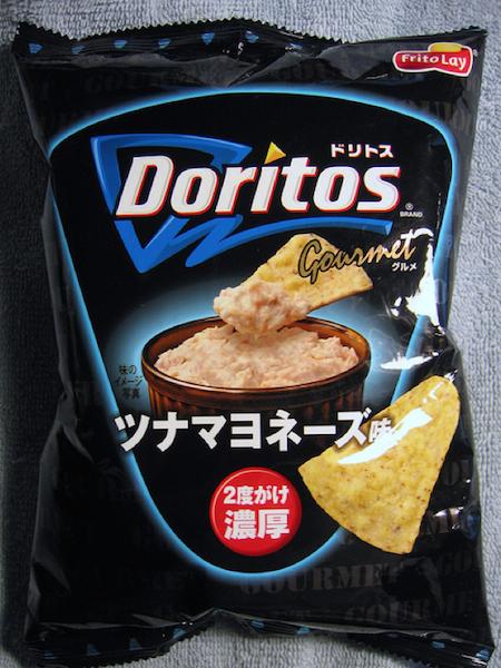 worst consumer product flavors, tuna and mayonnaise doritos