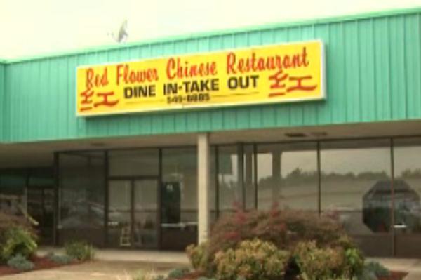 Chinese Food Williamsburg Ky
