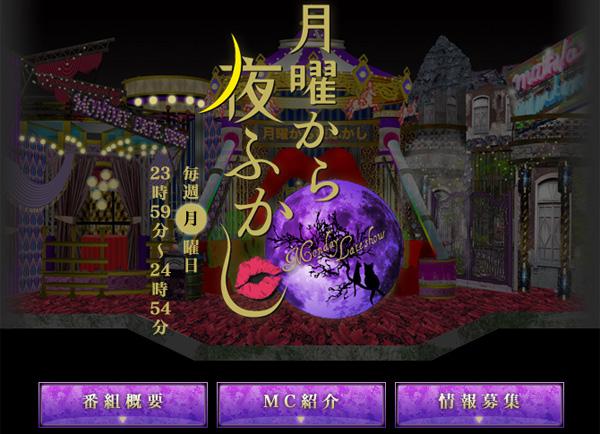 """松子也很惊讶! """"B'z""""Inaba的哥哥出现在""""星期一至晚上"""",并成为互联网上的话题"""