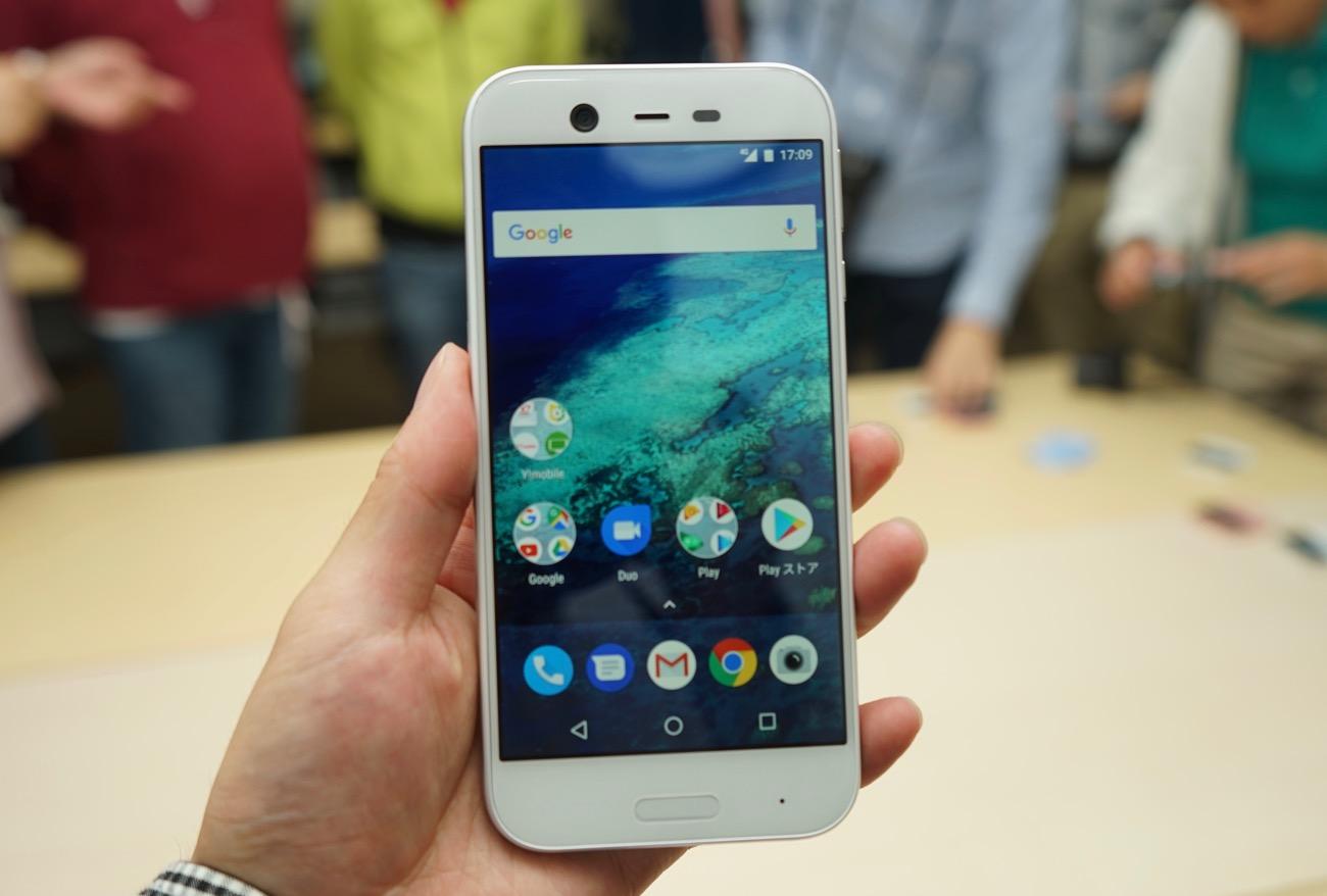 FeliCa対応の高機能Android Oneスマホ「X1」ワイモバが発表。8コア ...
