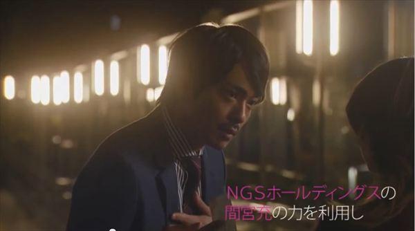 """什么是""""头等舱""""和流行的""""Mitsumi Mamiya""""?关注戏剧公司EXILE的Sho Aoyanagi玩"""