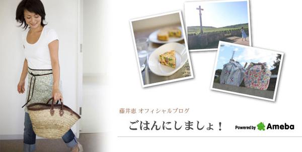 「キユーピー3分クッキング」藤井恵先生の激しすぎる料理にネット上が熱視線