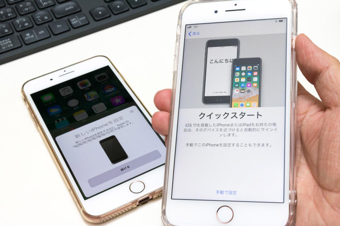 iPhone 8とXへの機種変はここがポイント。iOS 11で変わったデータ ...