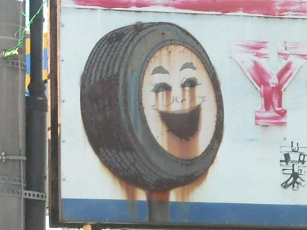 Funny, Photos Of Despair, Tumblr Photos Of Despair