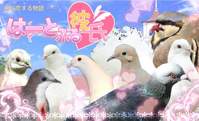 japanese dating sim