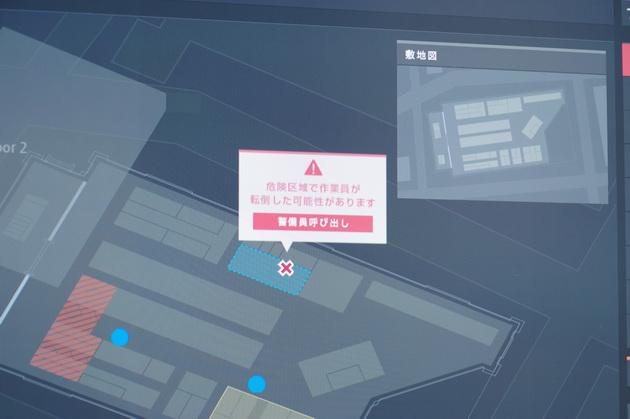 病棟のナースの位置も把握、富士通のIoTソリューション『ユビキタスウェア』。体調や位置情報を高精度検知 - Engadget Japanese