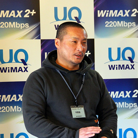 uq wimax ファームウェア