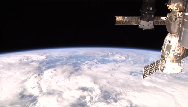 BEAMLOG: View of Earth right now.