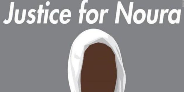 """""""Il faut sauver Noura, victime d'un mariage forcé et d'un viol marital, de la peine de mort!"""""""