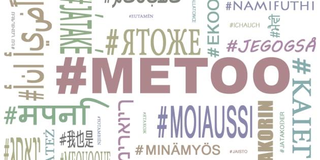 """L'effet Weinstein: comment, de hashtags en témoignages, le monde s'est posé la question """"moi aussi?"""""""
