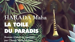 原田マハ『楽園のカンヴァス』仏語版を称賛したフランス人の「心象風景」--大野ゆり子