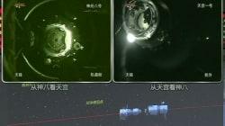La estación espacial china caerá este domingo por la