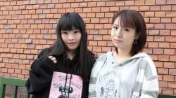 「正常な状態が分からなくなる」愛葉るびさんが体験したデートDVの恐怖 初咲里奈さん主演で映画化へクラウドファンディング