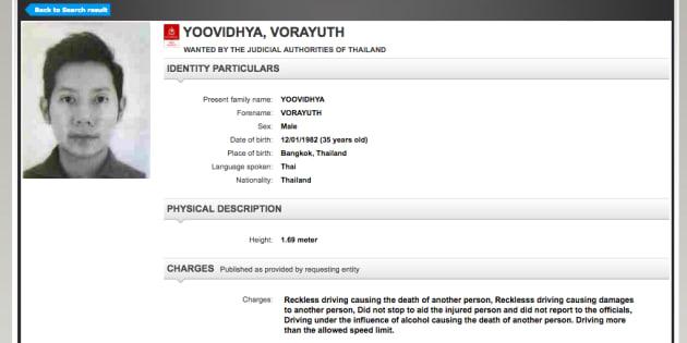 国際手配されたウォラユット・ユーウィタヤー容疑者(ICPOの公式サイトより)
