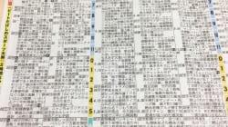 【3.11】NHKのテレビ欄で縦読み。「俺を泣かせにきてる」と感動を呼ぶ。東日本大震災から7年