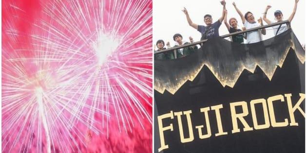 隅田川花火大会、FUJI ROCK FESTIVALの様子