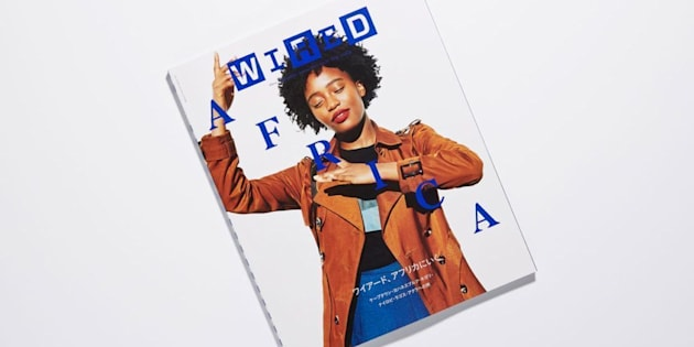 SA Artist Tony Gum Is the October Cover Star Of \'Wired\' Magazine in ...