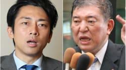 《自民党総裁選》小泉進次郎氏、石破茂氏を支持
