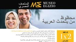 Biglietti gratis per gli arabi al Museo Egizio di Torino, scoppia la polemica. Giorgia Meloni: