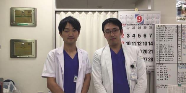 左から村田雄基医師、斎藤宏章医師