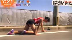 Elle se casse la jambe pendant un marathon... et le termine sur les