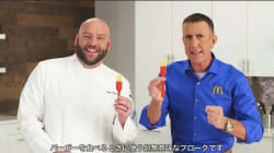 「フローク」全米で笑いをさらった食べられるフォークがマクドナルドに登場