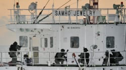 Somali Pirates Hijack First Commercial Ship Since