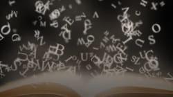 VIDEO: Así lee una persona con