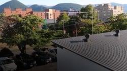 Les Japonais réveillés au son glaçant des sirènes pour la deuxième fois en moins d'un