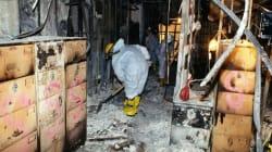 El FBI publica nuevas fotos del ataque al Pentágono en el