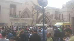 Egypt Church Bombing Sees At Least 21 Killed At Coptic Christian Palm In