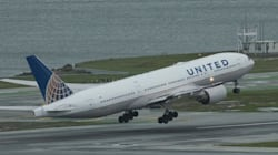 United Airlines Defends Right To Block Girls In