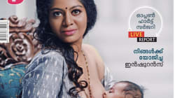 Malayalam Magazine's Cover Of A Woman Breastfeeding Is Not Obscene, Kerala High Court