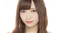 NGT48運営、山口真帆さん暴行被害の件で声明 メンバーの1人が「推測できる帰宅時間伝えてしまった」