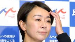山尾志桜里氏、次期衆院選への出馬表明 地元支持者に何を語った?