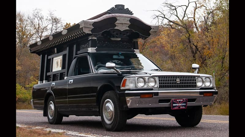 eBay Find of the Day | Totally amazing 1991 Japanese hearse