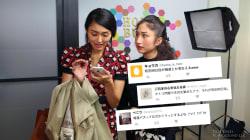 「女子アナ」に「女子」ってなんで付いてるの?女子アナ役を演じた俳優が、現役アナウンサー・佐々木真奈美さんにホンネで聞いてみた。