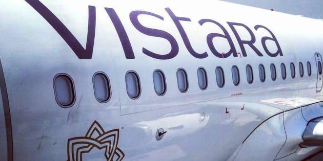 Imagen corporativa de Vistara, la aerolínea india.