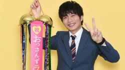 「おっさんずラブ」が映画に。公開は来年夏。主演の田中圭は「最高の結果を狙ってやろう」
