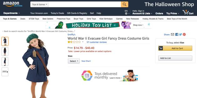 アマゾンで販売されている「第二次大戦中の避難民の少女の衣装」。別のサイトではアンネ・フランクの衣装として販売されていた。