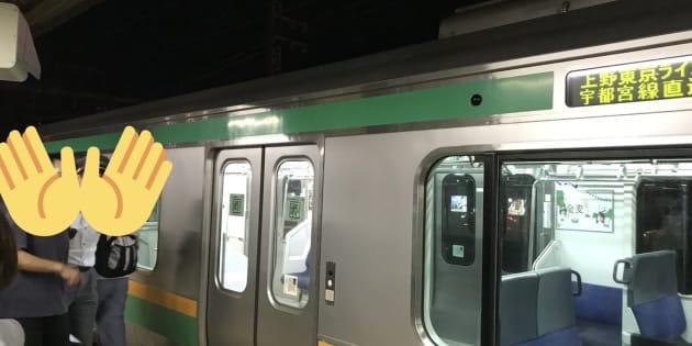 大船駅で停車中の東海道線。このあと、回送電車になった。(東海道線沿線のそうくん @sokunE217 提供)
